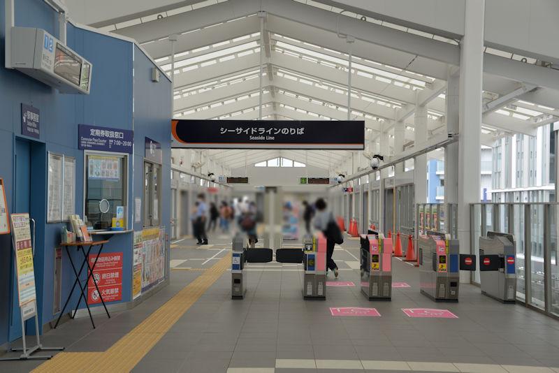 シーサイドライン金沢八景駅改札
