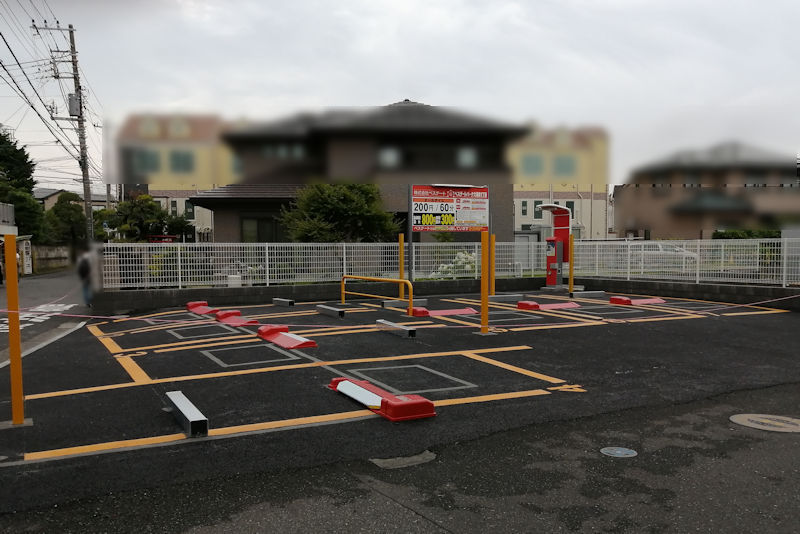 いつの間にか駐車場ができました