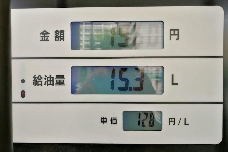 リッター128円でした