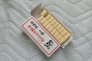 北海道の牛乳キャラメル