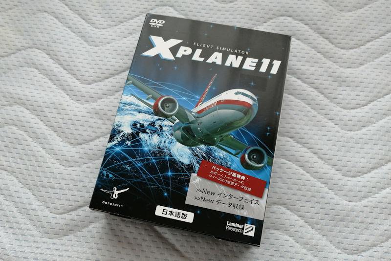 Xプレイン11日本語版ヤフオク予定