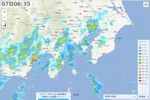 神奈川、静岡と海側に次々に雲がわくように