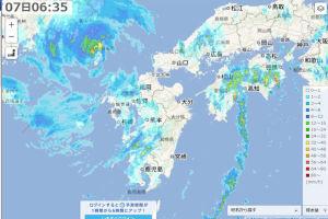 九州の台風10号は勢力は