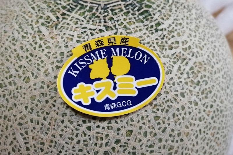 キスミーメロン青森県産