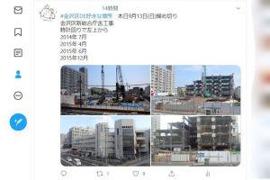金沢区新総合庁舎工事
