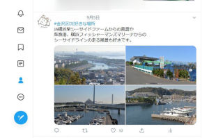 JA横浜柴シーサイドファームからの風景
