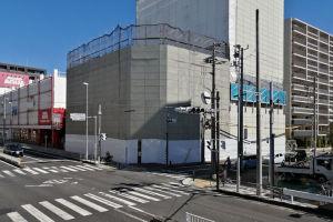 解体中の旧横浜銀行金沢支店