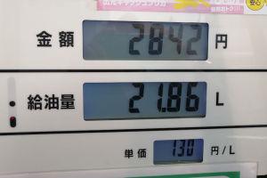 単価は週末2円引きの130円