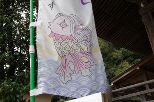 瀬戸神社の花市