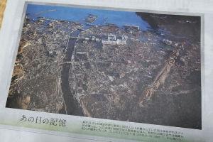 2011年3月12日、震災翌日