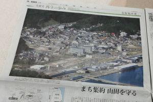山田町は北の宮古市、南の釜石市