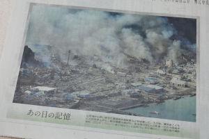 山田町の被害状況