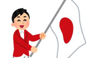 NHK朝ドラ『エール』