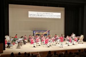 横浜市消防局音楽隊