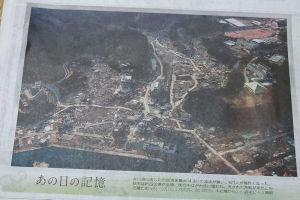 市街地を高さ14.8mの津波が