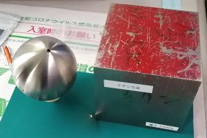 四角のチタン合金