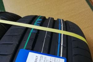タイヤの山もしっかりあって安心