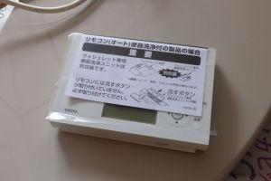 自動洗浄ユニット付の製品の注意事項