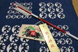 金沢八景 瀬戸神社初参り