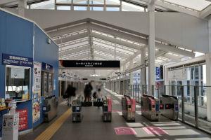 シーサイドライン金沢八景駅改札口