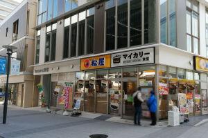 東信ビル1階に松屋が昨年オープン