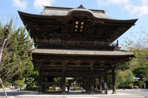 鎌倉・建長寺三門