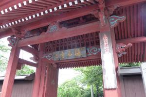 連続講座『金沢の歴史を探る』-2