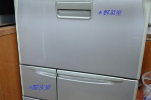 冷蔵庫、製氷トラブル