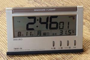 東日本大震災から3年5か月