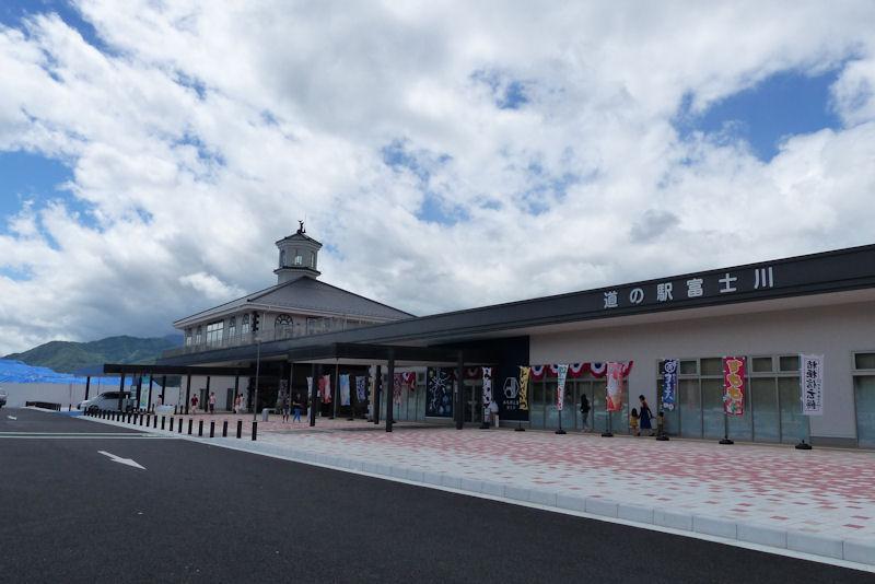 道の駅「富士川」