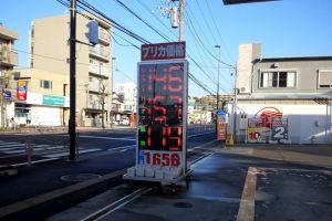 先週のガソリン価格
