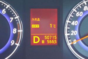 今朝も寒かった