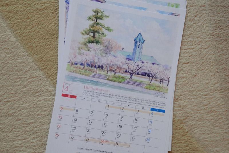 JR東日本「大人の休日倶楽部」