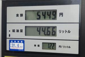 5月28日(土)のガソリン価格