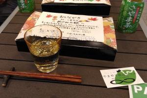リサイクル石坂産業見学-1