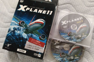 Xプレイン11 日本語 価格改定版
