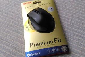 ブラビア用Bluetoothマウス