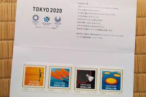 東京オリンピックまであと1年
