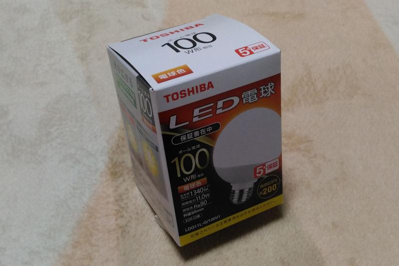 LED電球4つ目の変更