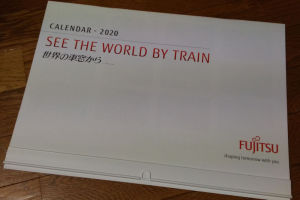 「世界の車窓から」カレンダー