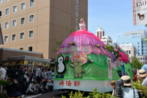 第68回開港記念みなと祭り開催中止