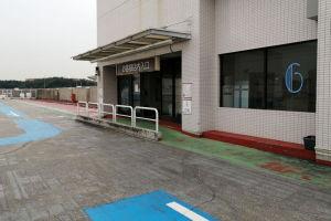 イオン金沢八景店の駐車場
