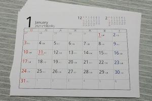 5冊目のカレンダー作成に向けて