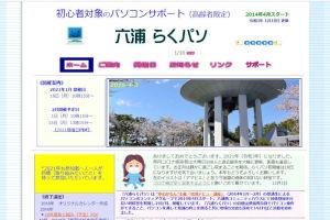 横浜市の市民利用施設