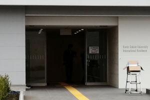 学生寮入口
