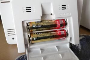 単三乾電池2本