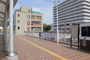 追浜駅改札前広場
