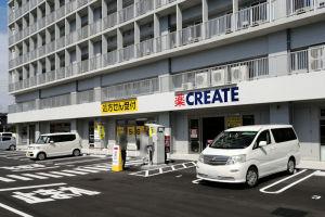 クリエイト六浦中学校入口店開店