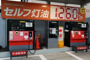 昨シーズン当初の灯油価格は1260円